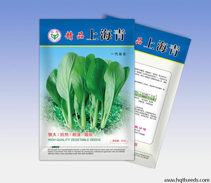 精品上海青(雞毛菜)